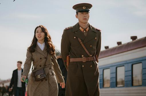 드라마 '사랑의 불시착'. 사진제공|tvN