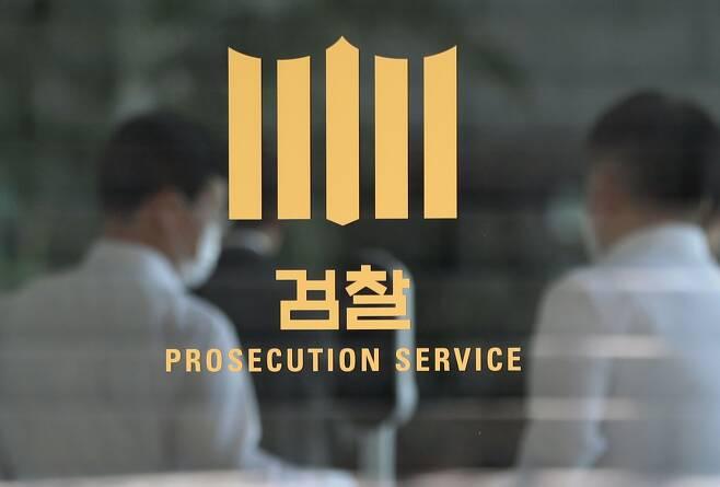 서울중앙지검이 최근 나경원 전 의원에 대한 압수수색 영장을 청구했다가 법원에서 기각된 것으로 23일 알려졌다./뉴시스