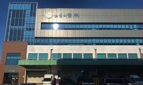22일 중앙일보와 인터뷰한 신성약품 본사. 김포 = 문희철 기자