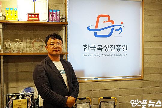 한국복싱진흥원 김주영 이사장(사진=엠스플뉴스 이근승 기자)
