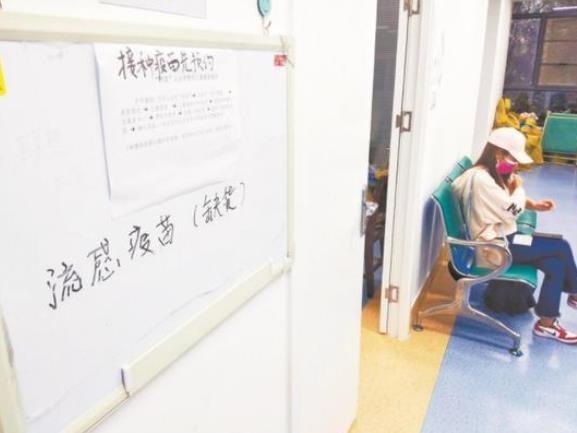 중국 독감 백신 접종 현장 [중국청년보 캡처.