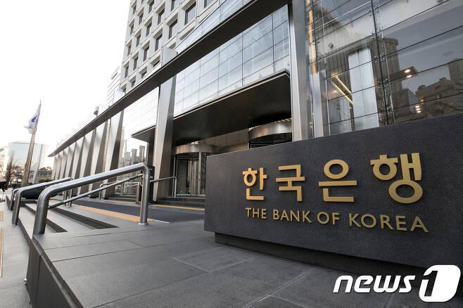 서울 중구 태평로 한국은행 2017.12.13/뉴스1 © News1 이승배 기자
