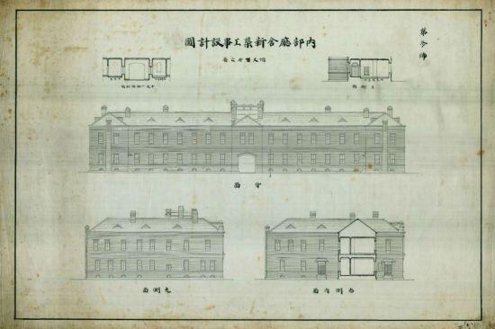 1909-1910년 제작됐다고 추정되는 내부청사 신축 공사 설계도