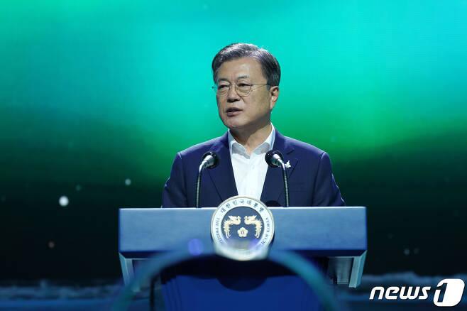 문재인 대통령. 2020.9.24/뉴스1 © News1 박정호 기자