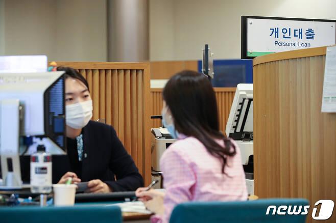 서울 시내의 한 은행에서 대출 상담이 진행되고 있다. 2020.6.16/뉴스1 © News1 이승배 기자