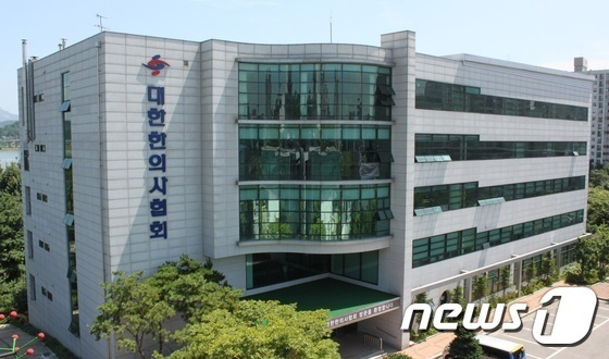 대한한의사협회 회관.© 뉴스1