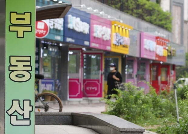 김포 일대의 부동산 중개업소들. (사진=뉴스1)
