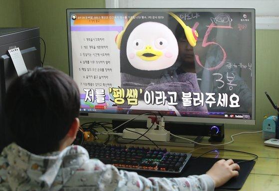 대구의 한 가정에서 초등학생이 인터넷으로 교육방송을 시청하고 있다. 뉴스1