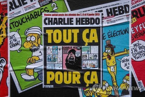 무함마드 만평으로 표지를 장식한 프랑스 주간지 샤를리 에브도 [EPA=연합뉴스]