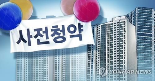 사전청약(PG) [장현경 제작] 일러스트