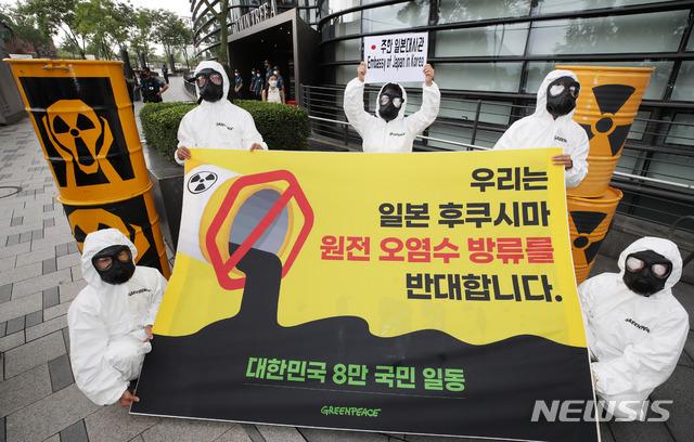 [서울=뉴시스] 고범준 기자 = 국제 환경단체 그린피스 활동가들이 지난 7월30일 오전 서울 종로구 일본대사관 앞에서 원전 오염수 방류 계획 철회를 촉구하는 기자회견을 하고 있다. 2020.10.04 bjko@newsis.com