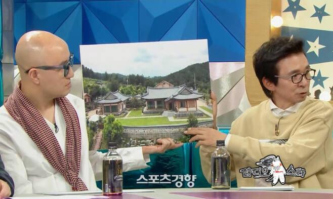 MBC'라디오 스타'