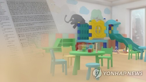 """민주노총 """"보호자 욕설에 고통받다 숨진 세종 어린이집 사건 참담"""" [연합뉴스TV 제공]"""