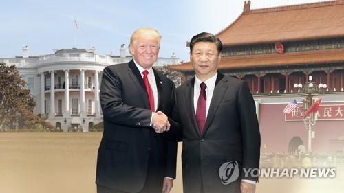 트럼프 미국 대통령과 시진핑 중국 국가 주석 [연합뉴스 자료사진]