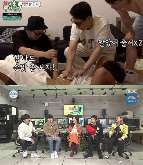 (위에서부터)지난달 27일 논란이 된 SBS '미운 우리 새끼' 속 복근 빨래 장면, MBC '나 혼자 산다'. (사진=방송화면 캡처)