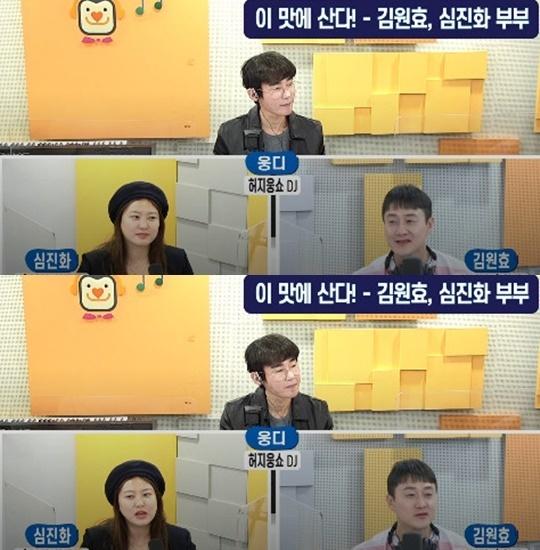 SBS러브FM '허지웅쇼' 보이는 라디오 캡처© 뉴스1