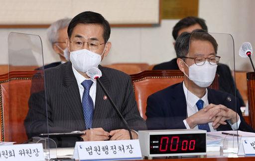 조재연 법원행정처장. 뉴스1