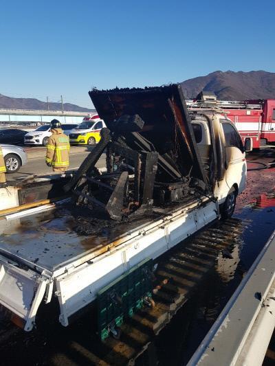 지난해 12월 31일 부산 북구 낙동대교를 지나던 1톤 트럭 짐캄에서 불이 난 모습. 당시 화재는 화물차 짐칸으로 날아든 담배꽁초로 인해 발생했다.부산경찰청 제공