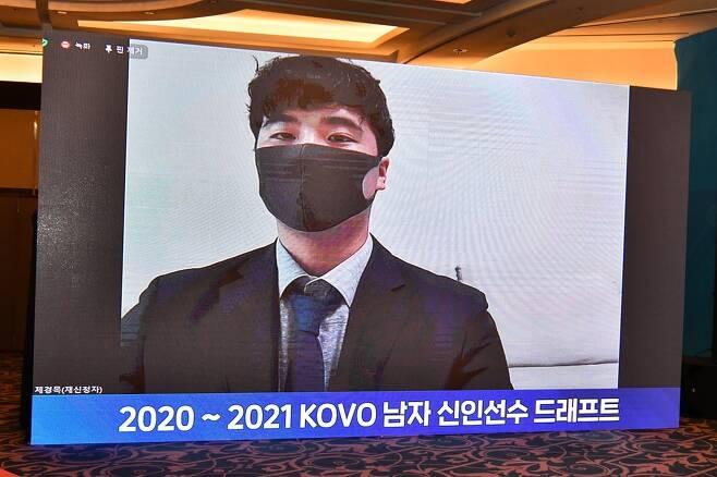 2020-2021 프로배구 남자 신인 드래프트에서 첫 재신청 성공 사례가 된 제경목 [한국배구연맹(KOVO) 제공. 재판매 및 DB 금지]