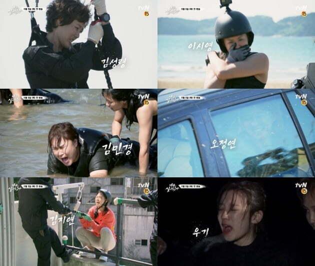 '나는 살아있다' 티저 캡처/ 사진=tvN 제공