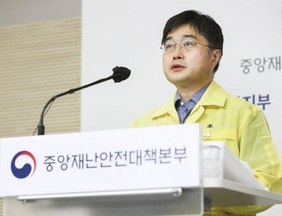 윤태호 중앙사고수습본부 방역총괄반장