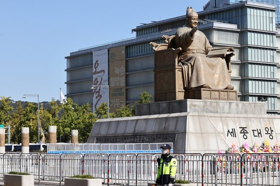한글날인 9일 경찰이 서울 광화문광장 일대를 통제 중이다. 연합뉴스