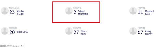 ▲ 미나미노 다쿠미(기존 18번)의 등번호가 챔피언스리그에서 2번으로 등록됐다 ⓒUEFA