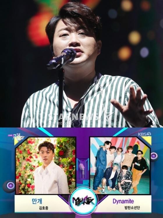 /사진=김창현 기자, KBS 2TV '뮤직뱅크' 방송화면 캡처