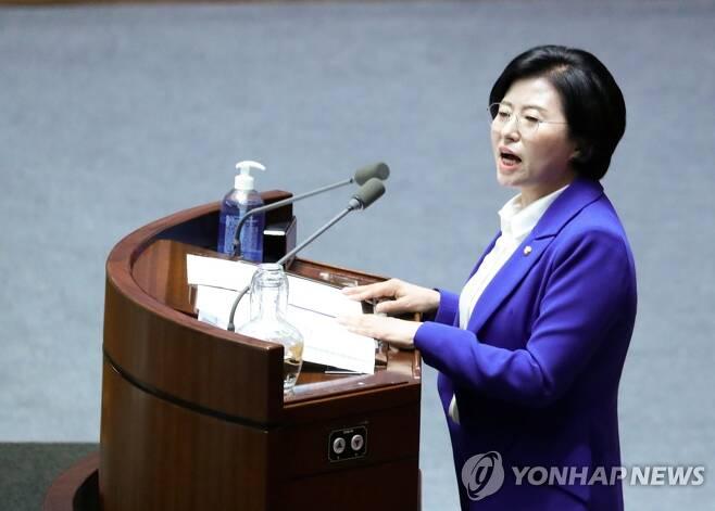 더불어민주당 양경숙 의원 [연합뉴스 자료사진]