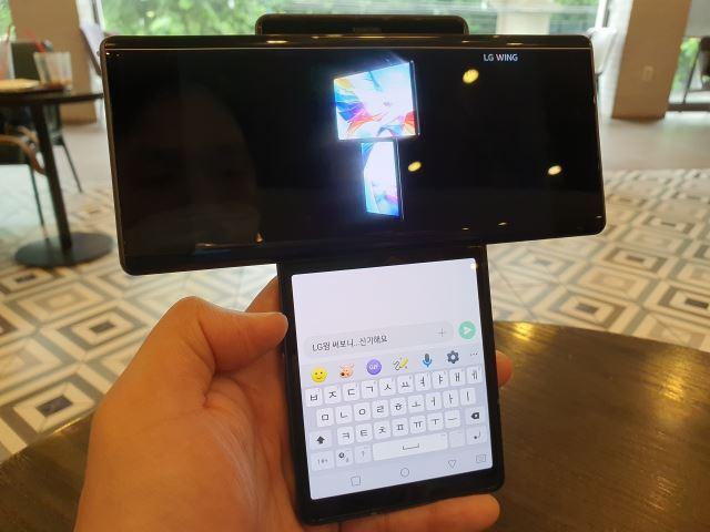 LG윙 온라인 공개 영상을 보면서 문자 메시지를 보내는 모습. 김성훈 기자