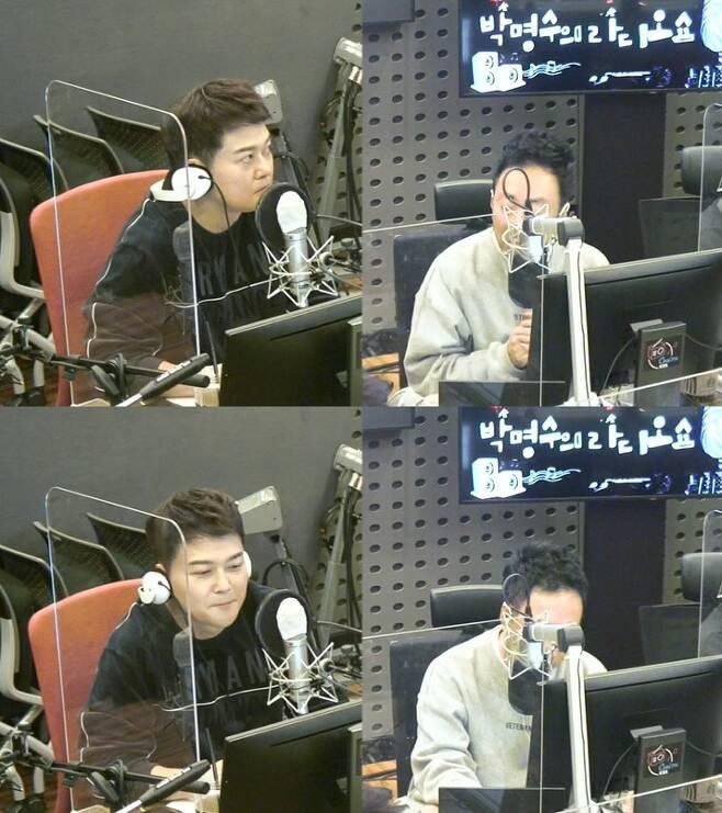 KBS 쿨FM '박명수의 라디오쇼' 보이는 라디오 화면캡처 © 뉴스1