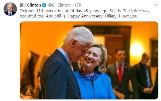 빌 클린턴 전 미국대통령이 자신의 트위터에 올린 글. [SNS캡처]