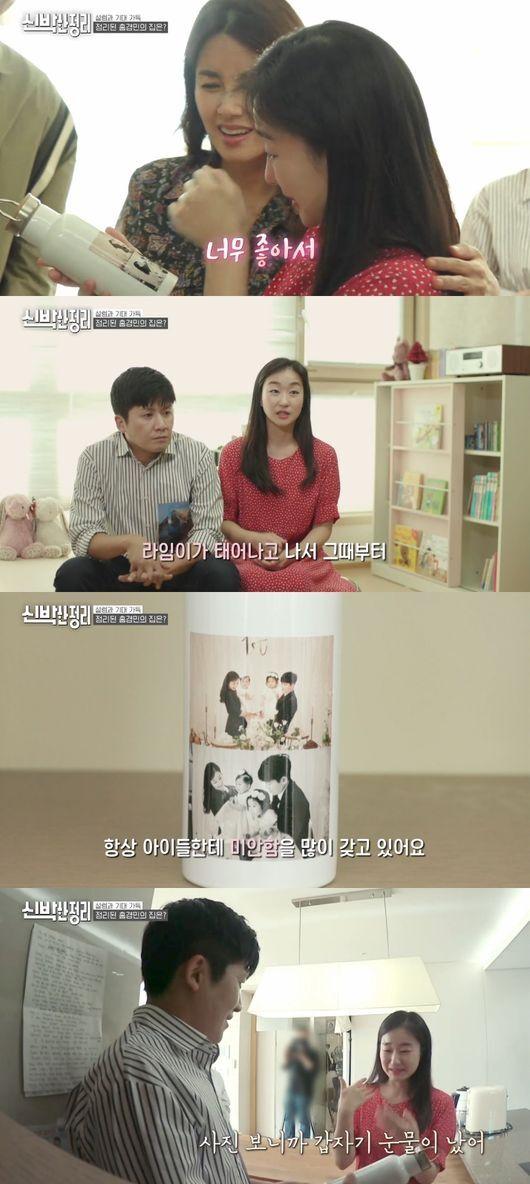 '신박한 정리' 방송화면