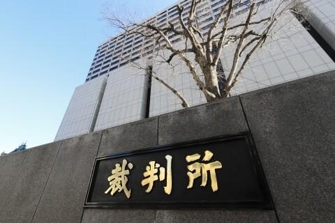 일본 법원. 마이니치신문