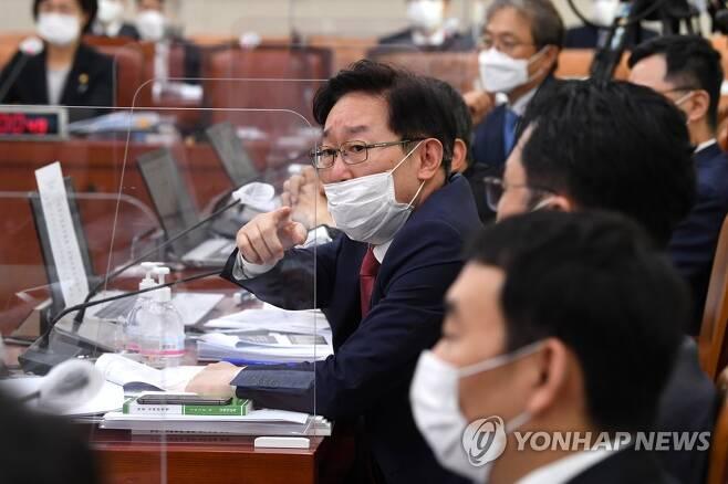 더불어민주당 박범계 의원 [연합뉴스 자료 사진]