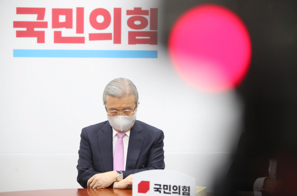 김종인 국민의힘 비상대책위원장