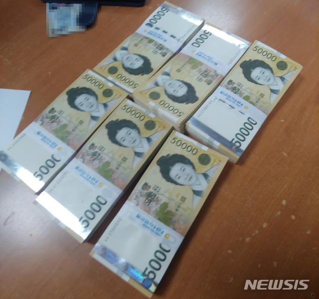 [부산=뉴시스] 보이스피싱에 속은 60대가 인출한 현금 3000만원. (사진=부산경찰청 제공)
