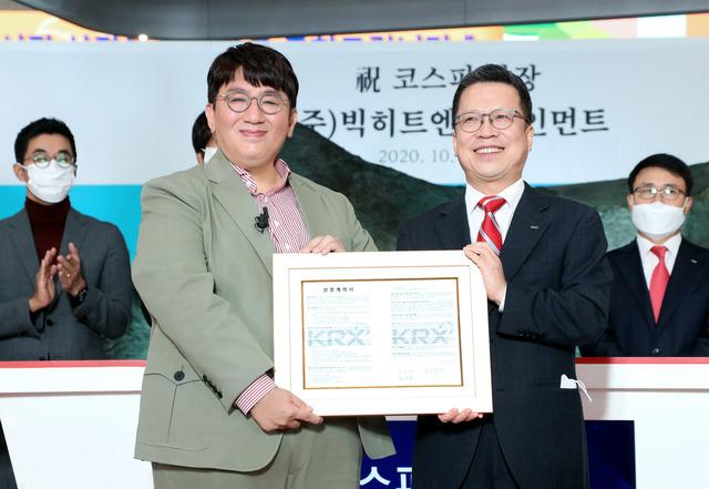 방시혁 (주)빅히트엔터테인먼트 의장(왼쪽)과 정지원 한국거래소 이사장 /빅히트 제공