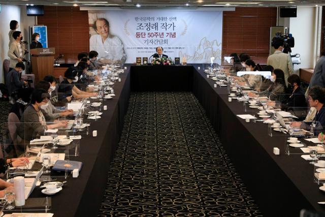 조정래 작가가 12일 오전 서울 중구 한국프레스센터에서 열린 '한국 문학의 거대한 산맥 조정래 작가 등단 50주년 기자간담회'에 참석해 발언하고 있다. 뉴시스