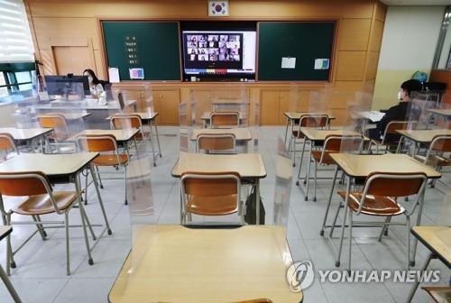 대면·원격수업 병행하는 학교 [연합뉴스 자료사진]