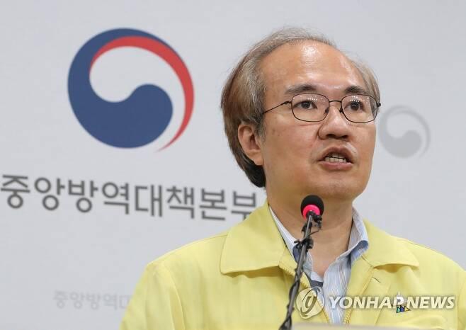 중앙방역대책본부 부본부장(국립보건연구원장) [연합뉴스 자료사진]