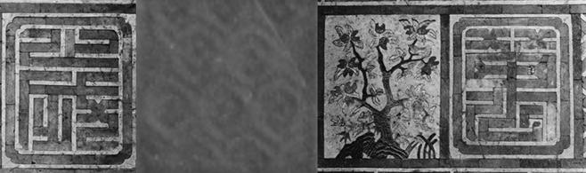 오른쪽부터 순서대로 사라진 '만(萬)'', 불수감, 미상 문양, '세(歲)'(출처:e뮤지엄)