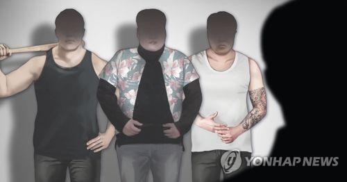 조직폭력배 (PG) [제작 최자윤] 일러스트