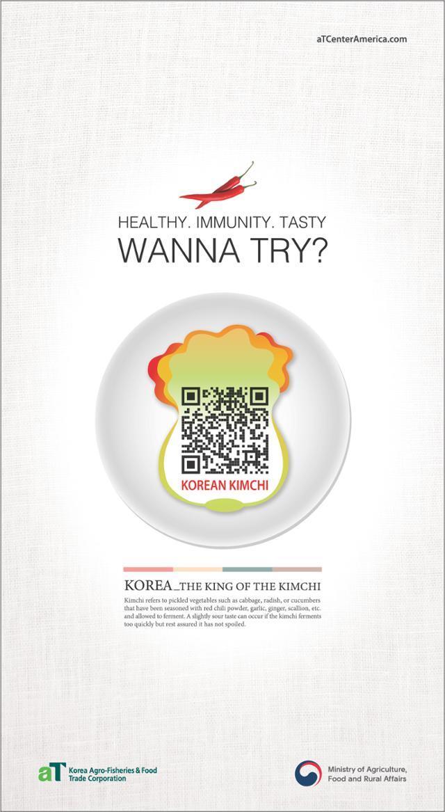 농림축산식품부와 한국농수산식품유통공사(aT)가 미국 뉴욕타임스(NYT) 지면에 게재한 김치 광고. 농식품부 제공