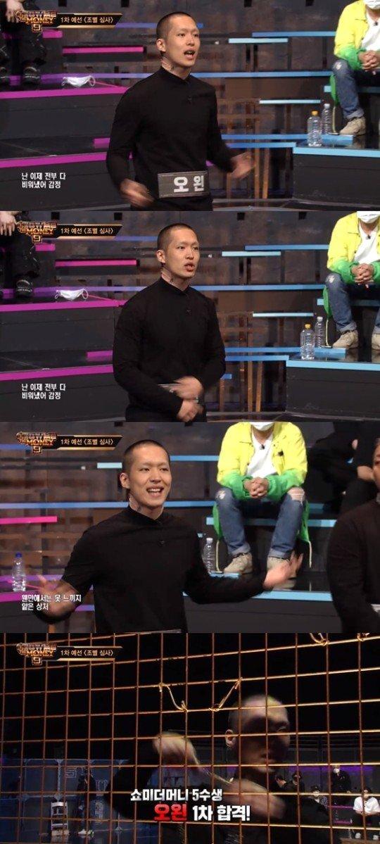 Mnet 쇼미더머니