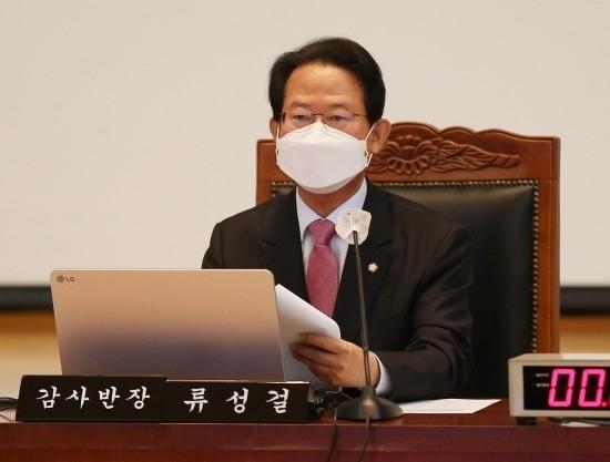 ▲국민의힘 류성걸 의원.