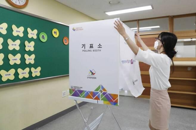 제 21대 국회의원 총선거 투표소. 2020.04.14. /사진제공=뉴시스