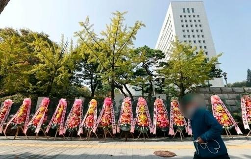 20일 오후 서울 서초구 대검찰청 정문 앞에 화환이 놓여있다. 연합뉴스