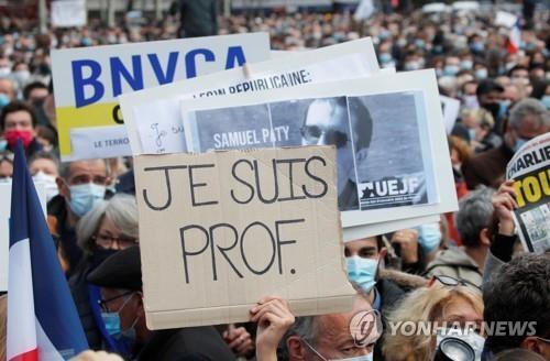 참수당한 프랑스 교사 사뮈엘 파티를 추모하는 시위 [로이터=연합뉴스 자료사진]