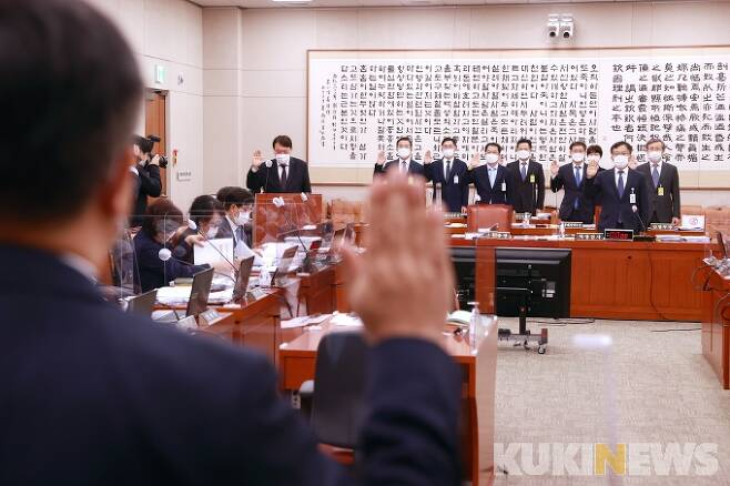 22일 서울 여의도 국회에서 법제사법위원회의 대검찰청에 대한 국정감사가 열렸다. 사진=국회사무처